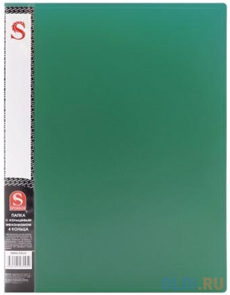 Папка на 4 кольцах, ф.А4,0,7 мм, карман, форзац, зеленая папка на 2 кольцах index satin форзац ф a4 темно зеленая 0 6мм 2см