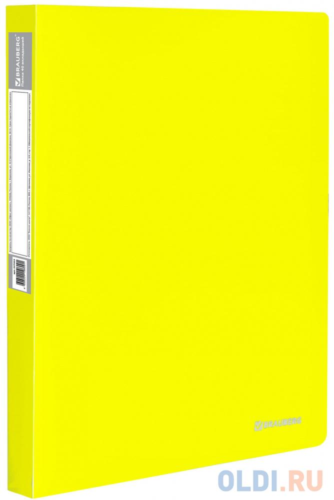 Папка 40 вкладышей BRAUBERG Neon, 25 мм, неоновая желтая, 700 мкм, 227453 папка регистратор 80 мм эконом без покрытия