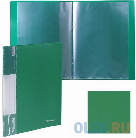 Папка 10 вкладышей BRAUBERG стандарт, зеленая, 0,5 мм, 221589 папка регистратор 80 мм эконом без покрытия