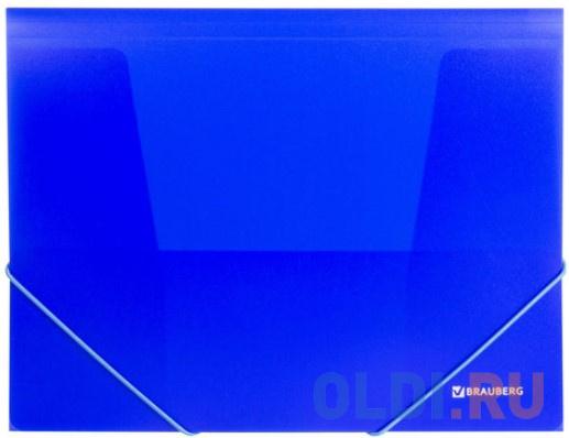 Папка на резинках BRAUBERG Neon, неоновая, синяя, до 300 листов, 0,5 мм, 227463 папка регистратор 80 мм эконом без покрытия