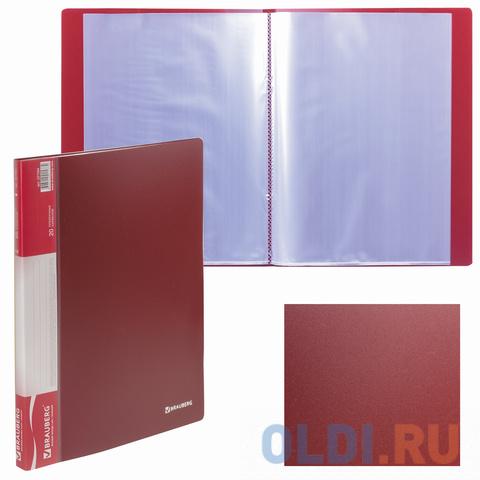 Папка 20 вкладышей BRAUBERG стандарт, красная, 0,6 мм, 221594 папка регистратор 80 мм эконом без покрытия