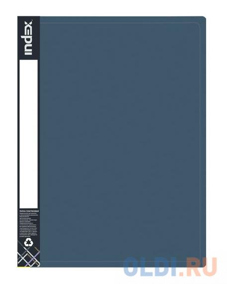 Папка на 2 кольцах METALLIC, форзац, ф.A4, темно-синяя, 0.75мм, 2см визитница на 120 визиток на кольцах разм 13х19 см темно синяя pvc