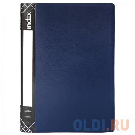 Папка на 4 кольцах SATIN, форзац, ф.A4, темно-синяя, 0.6мм, 2см визитница на 120 визиток на кольцах разм 13х19 см темно синяя pvc