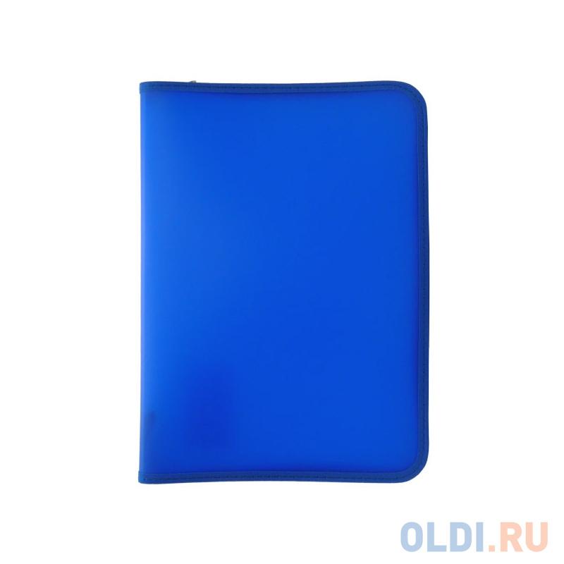 Картинка для Папка для тетрадей ф.А5, SPONSOR, молн с 3-х стор., синяя