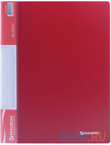 Папка 30 вкладышей BRAUBERG стандарт, красная, 0,6 мм, 221598 папка регистратор 80 мм эконом без покрытия