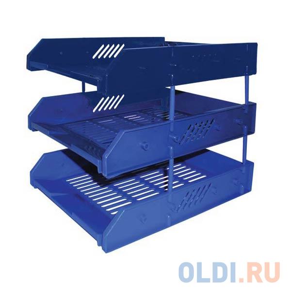 Лоток для бумаг, горизонтальный, 3 яруса, синий ST863BU лоток для бумаг sponsor вертикально горизонтальный семисекционный черный st905 7