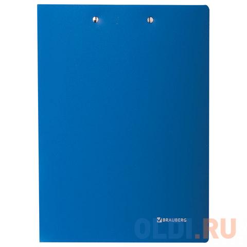 Папка с 2-мя металлическими прижимами BRAUBERG стандарт, синяя, до 100 листов, 0,6 мм, 221625 папка магистерская диссертация синяя с 2 мя отверстиями