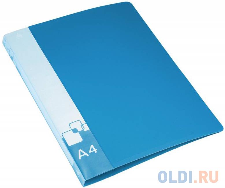 Папка на 4 кольцах БЮРОКРАТ, 27 мм, синяя, внутренний карман, до 150 листов, 0,7 мм, 0827/4Rblu фото
