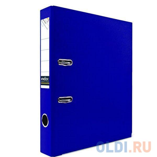 Папка-регистратор с покрытием PVC и металлической окантовкой, 50 мм, А4, синяя IND 5/30 PVC NEW СИН папка регистратор 80 мм pvc зеленая с металлической окантовкой