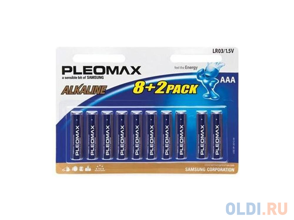 Батарейки Samsung Pleomax AAA 10 шт LR03-8+2BL