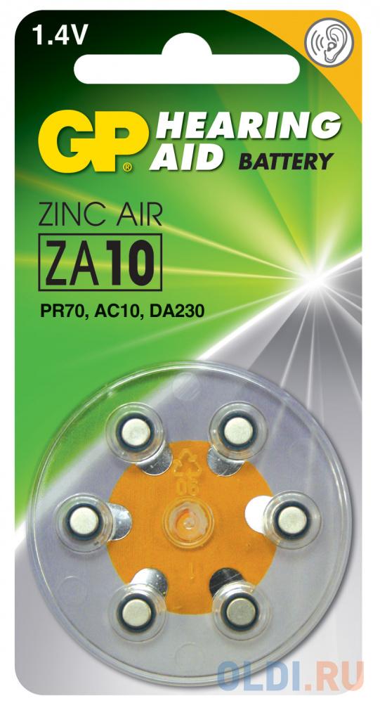 Батарейка GP ZA10-D6 60/300