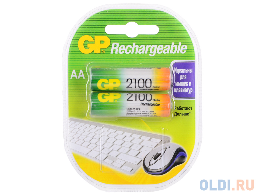 Аккумуляторы 2100 mAh GP 210AAHC-2DECRC2 AA 2 шт