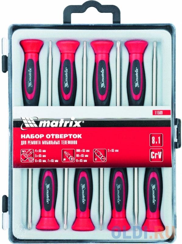 Набор отверток MATRIX 11589 для точных работ с мобильными телефонами 8шт crv