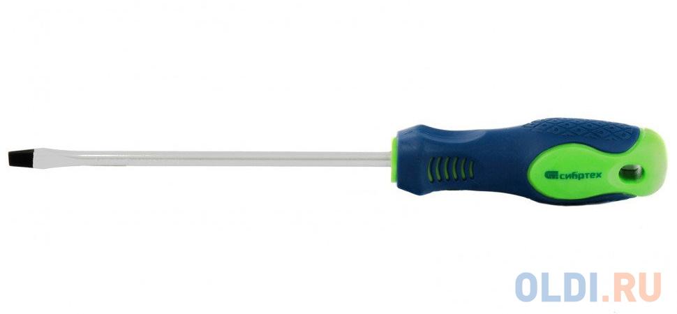 Отвертка, SL6,0 х 150 мм, CrV, 2-х компонентная рукоятка// Сибртех