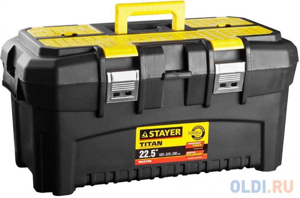 Ящик для инструмента Stayer Master 22