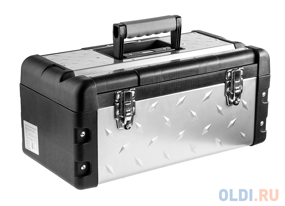 Ящик для инструмента Зубр СПЕЦ 21 металлический 38155-21.