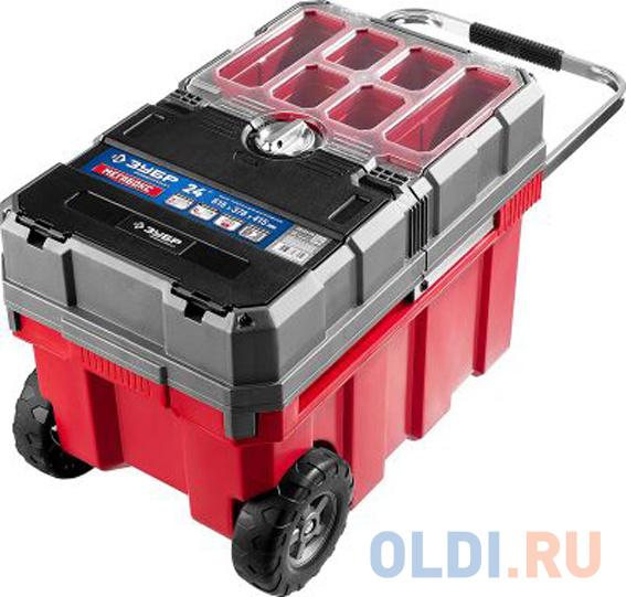 Ящик-тележка для инструмента МЕГА БОКС пластиковый 24 ЗУБР Профессионал [38133-24].