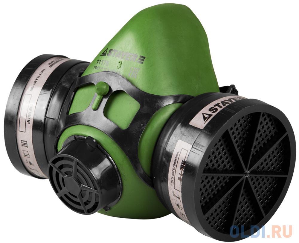 Полумаска STAYER 11175 master фильтрующая противогазная в комплекте с фильтрами а1