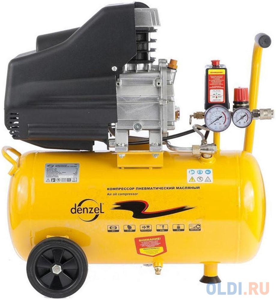 Компрессор воздушный PC 1/50-205, 1,5 кВт, 206 л/мин, 50 л// Denzel компрессор масляный denzel oc 1 24 206 24 л 1 5 квт