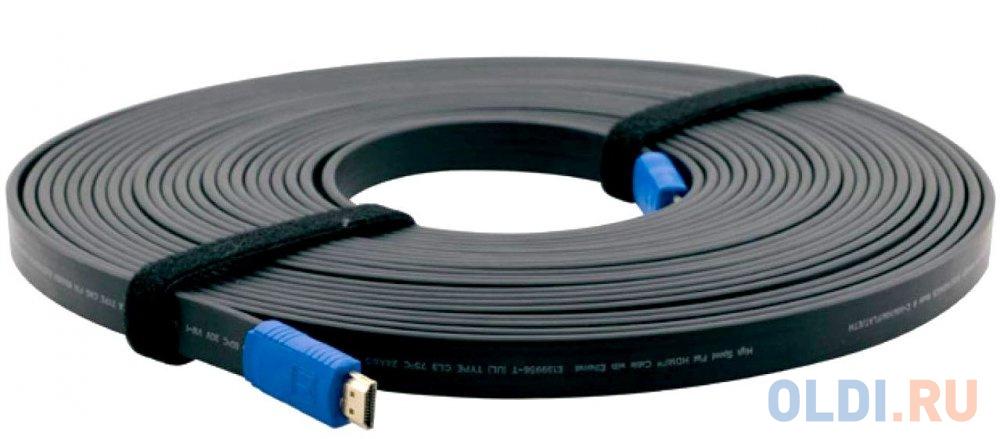Кабель HDMI 15м Kramer 97-01014050 плоский черный
