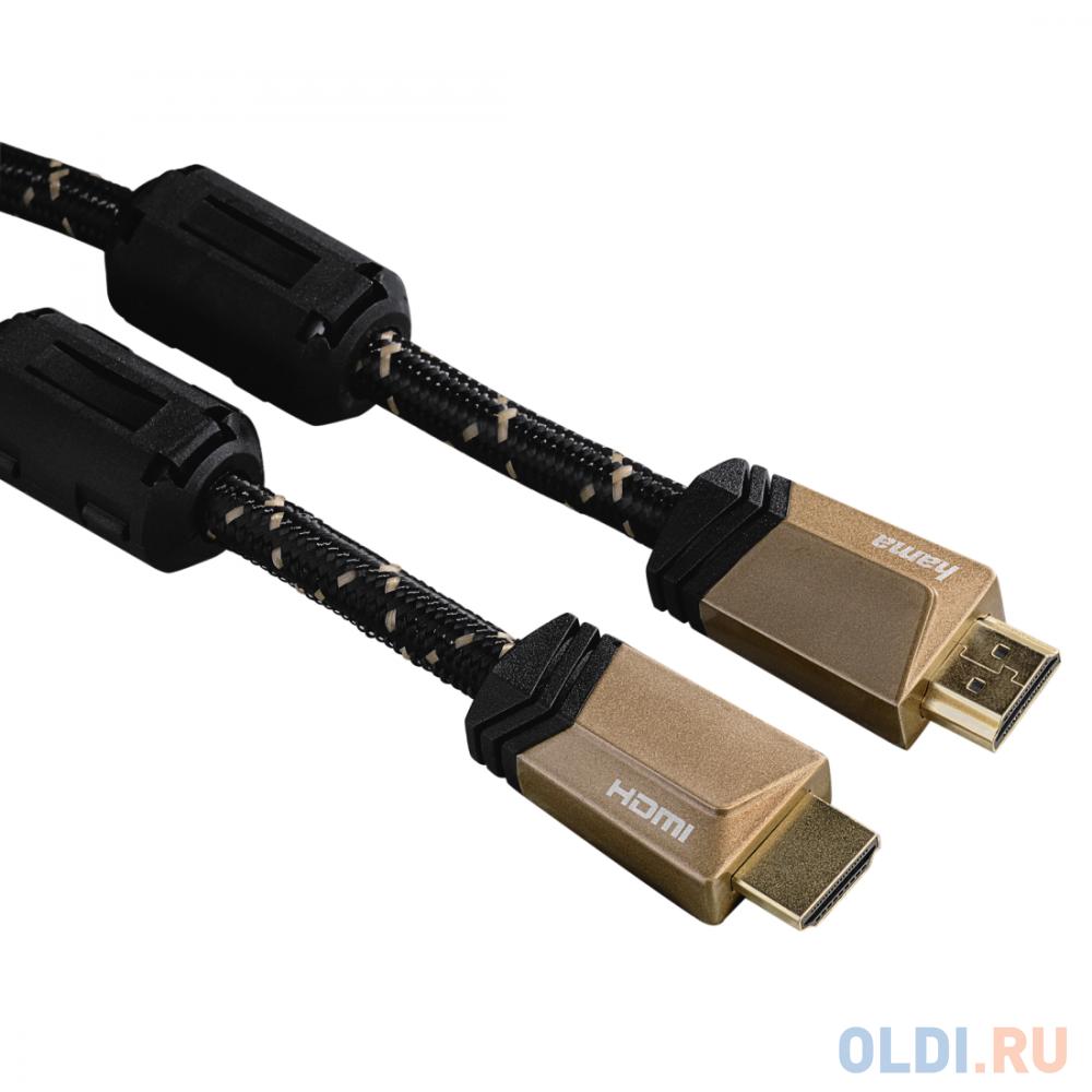 Фото - Кабель аудио-видео Hama Premium HDMI (m)/HDMI (m) 1.5м. феррит.кольца Позолоченные контакты черный 5зв (00122210) переходник hama h 42553 00042553 аудио видео hdmi m 2хhdmi f позолоченные контакты черный