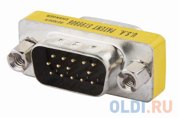 Переходник VGA Kramer 99-7101000 серебристый