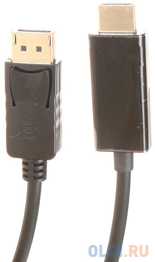Кабель HDMI DisplayPort 1.8м Exegate EX-CC-DP-HDMI-1.8 круглый черный EX284915RUS.