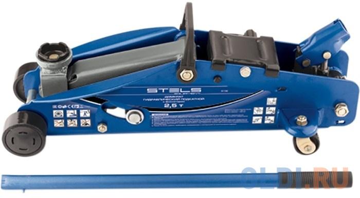 Домкрат STELS 51132 гидравлический подкатной с фиксатором 2.5 т safety pin 140-385мм в кейсе фото