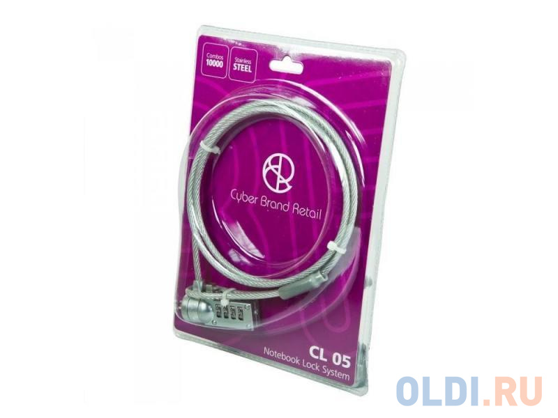 Трос для ноутбука CBR CL-05, Kensington Lock, кодовый, 1м, блистер, RTL