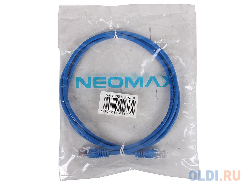 Патч-корд 5E категории Neomax UTP 1.5м синий NM13001-015B