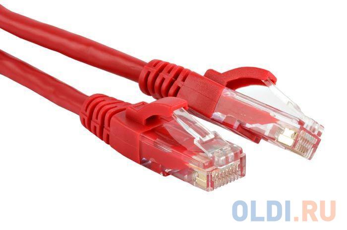 Патч-корд Lanmaster 5E категории UTP красный 2м TWT-45-45-2.0-RD