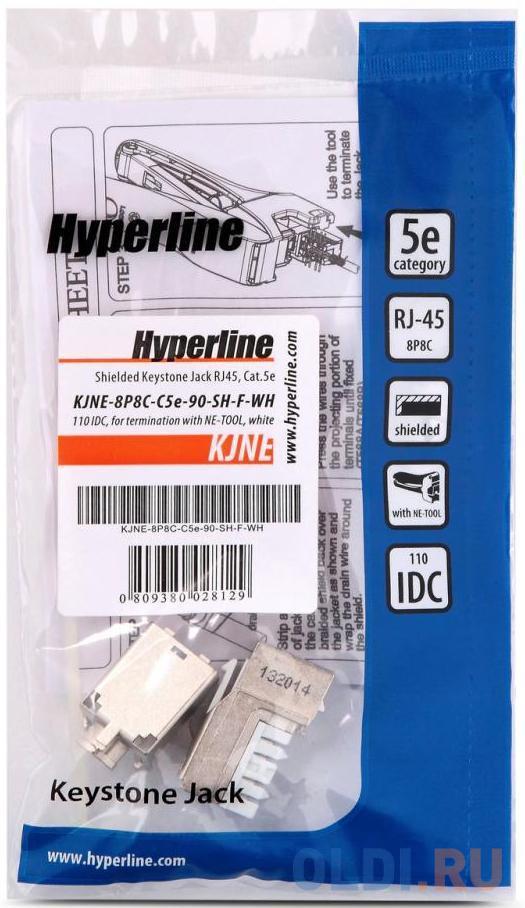 Вставка Hyperline KJNE-8P8C-C5e-90-SH-F-WH