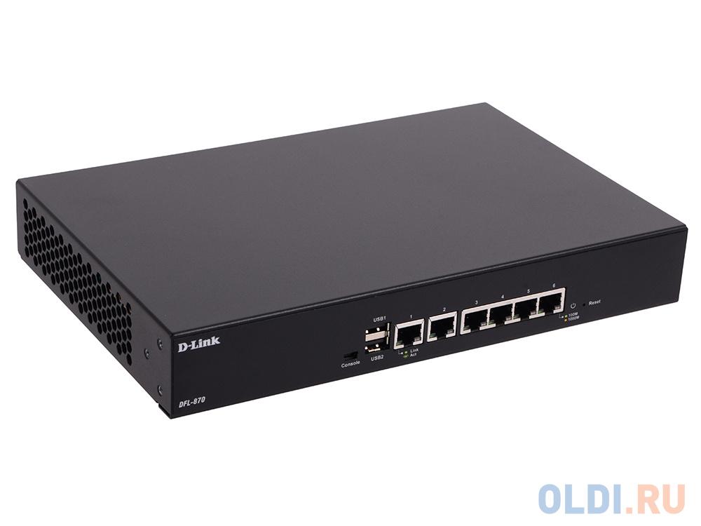 Межсетевой экран D-Link  DFL-870/A1A Гигабитный межсетевой экран NetDefend с 6 настраиваемыми портами