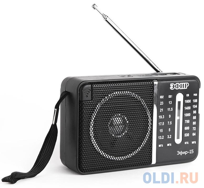 Радиоприемник Сигнал Эфир-15