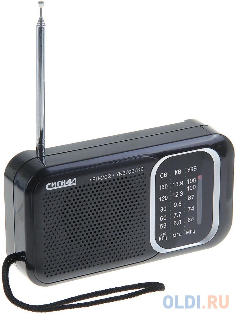 Радиоприемник Сигнал РП-202 черный