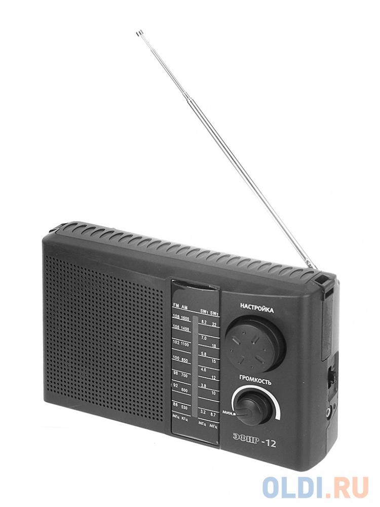 Радиоприемник Сигнал Эфир-12 черный