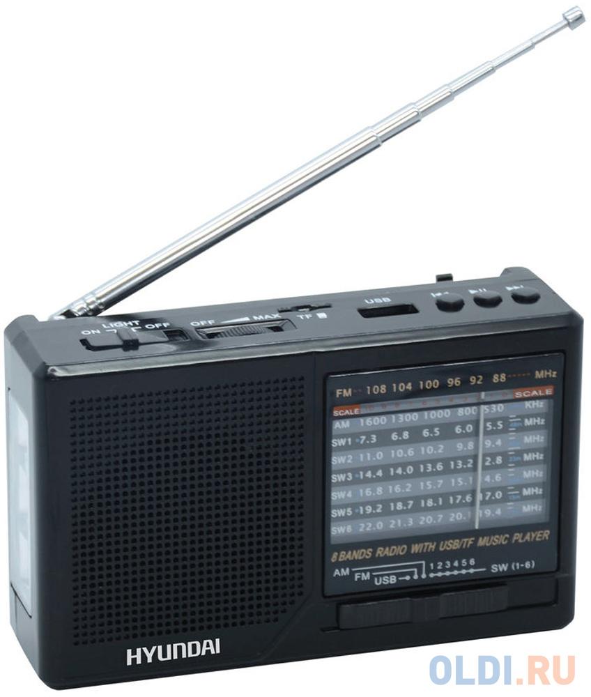 Радиоприемник Hyundai H-PSR140 черный радиоприемник hyundai h rlc120 blue