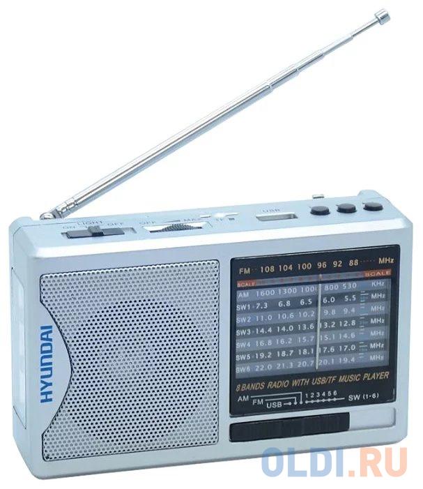 Радиоприемник Hyundai H-PSR160 серебристый радиоприемник hyundai h rlc120 blue