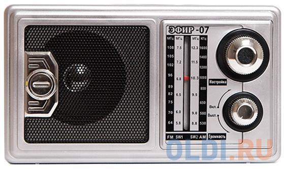 Радиоприемник портативный Сигнал Эфир-07 черный