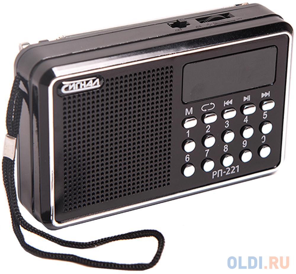 Радиоприемник Сигнал РП-221 черный