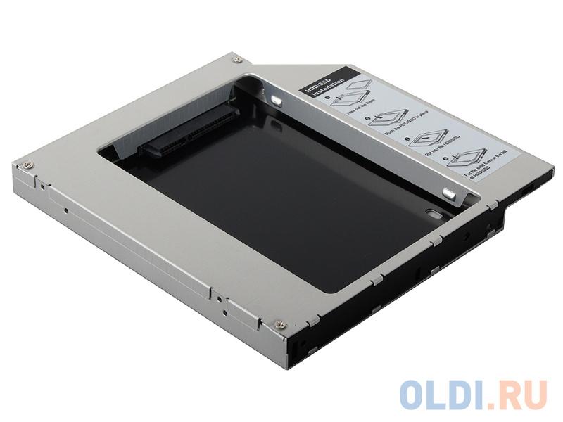 """Мобил рек AgeStar SSMR2S, для замены привода в ноутбуке на 2,5"""", SATA, black"""