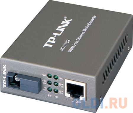 Фото - Медиаконвертер TP-LINK MC111CS WDM медиаконвертер Fast Ethernet медиаконвертер tp link mc220l 1000mbit rj45 sfp minigbic ieee 802 3ab ieee 802 3z
