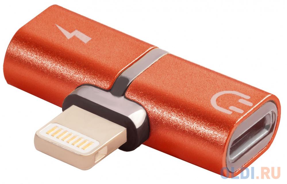 Greenconnect Адаптер-переходник USB 2.0 Lightning 8pin/jack 3,5mm аудио, красный, GCR-51149