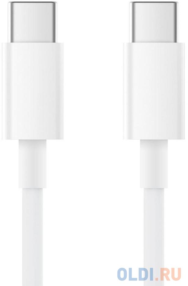 Кабель Type-C 1.5м Xiaomi SJV4108GL круглый белый.