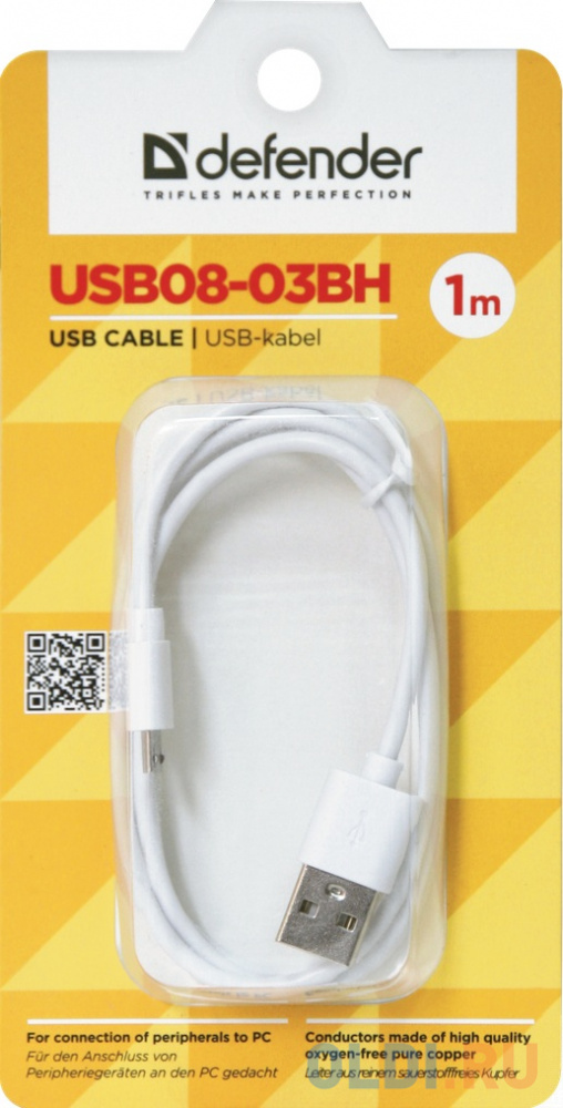 Кабель microUSB 1м Defender USB08-03BH круглый белый 87477 фото