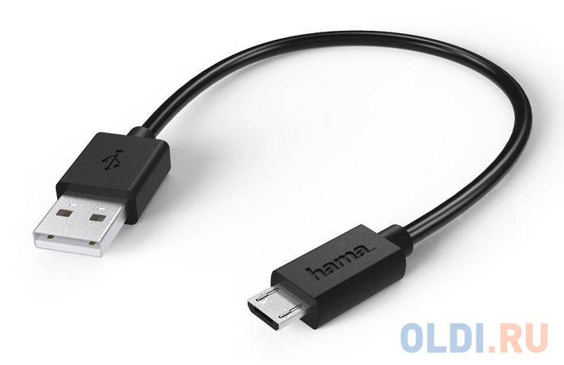 Кабель Hama 00123542 USB A(m) micro USB B (m) 0.2м кабель hama 00054588 usb a m micro usb b m 1 8м черный
