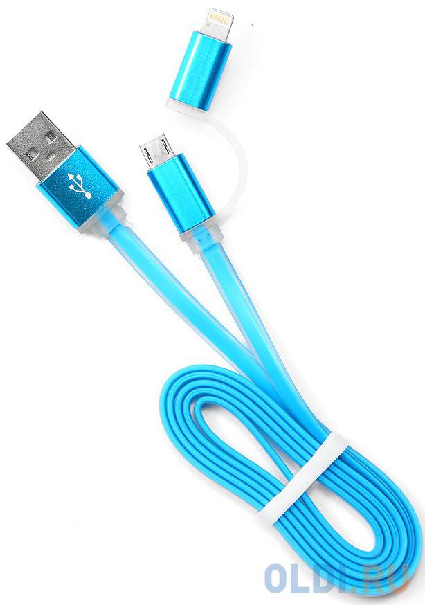 Кабель USB - microBM/Lightning Cablexpert CC-mAPUSB2bl1m, 1 м, комбо кабель, алюминиевые разъемы, голубой