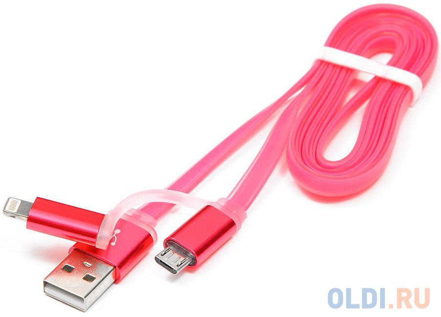 Кабель USB - microBM/Lightning Cablexpert CC-mAPUSB2pk1m, 1 м, комбо кабель, алюминиевые разъемы, розовый