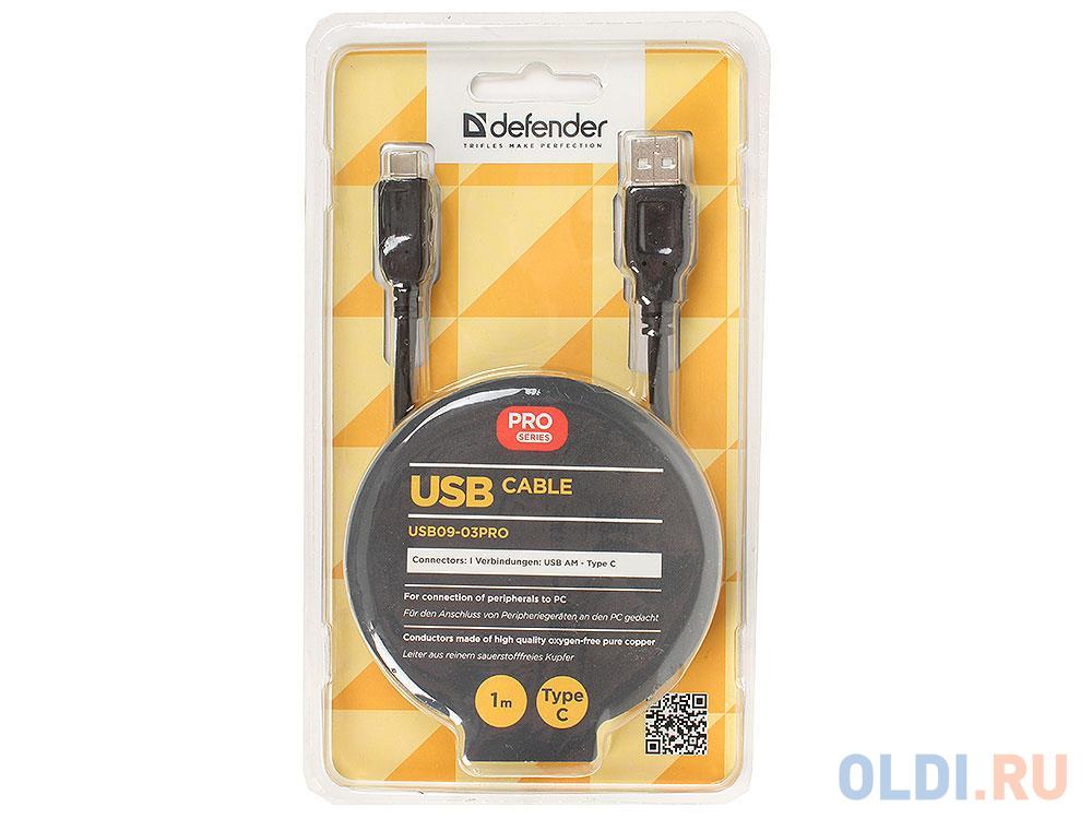 Фото - Кабель Type-C 1м Defender USB09-03PRO круглый черный кабель type c 1м defender usb09 03pro круглый черный