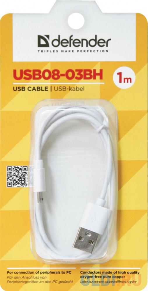 Фото - Кабель microUSB 1м Defender USB08-03BH круглый белый кабель microusb 3м defender usb08 10bh круглый белый 87468